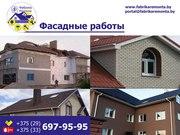 Отделка и утепление фасадов. Монтаж сайдинга,  фасадных панелей